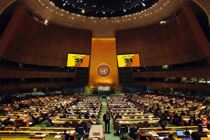 """The True Purpose of U.N. Agenda 21 """"Sustainable Development"""""""