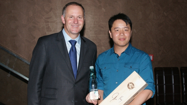 John Key 'gifting' NZ water to OnePure at cantonfair.org.cn