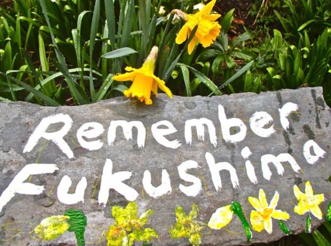 Anniversary of Japan's Fukushima Daiichi nuclear meltdown – 11 March