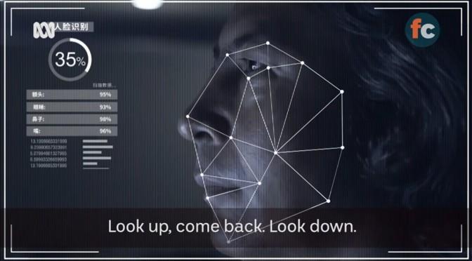 Exposing China's Digital Dystopian Dictatorship