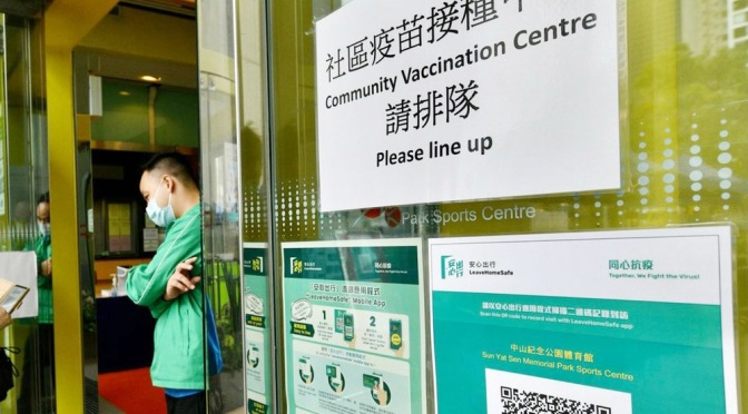 Hong Kong: 12 DEAD Four Miscarriages in One Week Following COVID-19 Injections