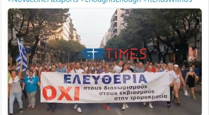 Mass Protests in Greece in Response to Unvaccinated Being Banned From Social Life